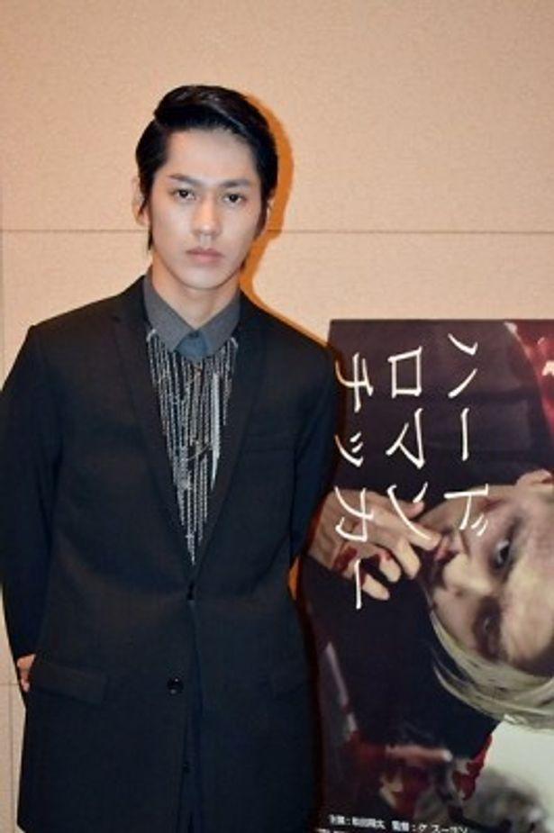 従来のイメージを覆す強烈な役どころを演じた永山絢斗が、作品に込めた思いを語ってくれた
