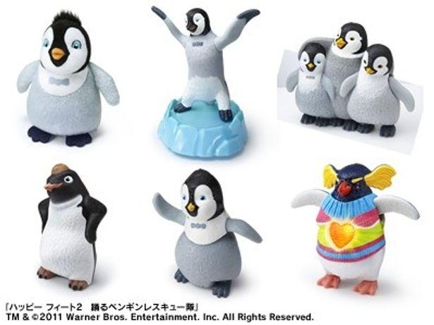マクドナルドのハッピーセットのおもちゃとして初登場する『ハッピー フィート2 踊るペンギン レスキュー隊』