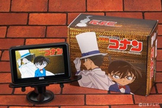 日本テレビ限定で販売が決定した「名探偵コナン ポータブルナビゲーション」