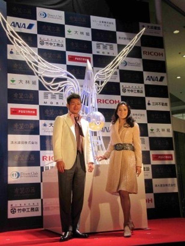 イベントに登場した三浦知良と長谷川理恵(写真左から)