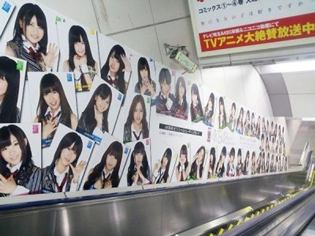 JR秋葉原駅の至る所にAKB48の特大ポスターが出現!