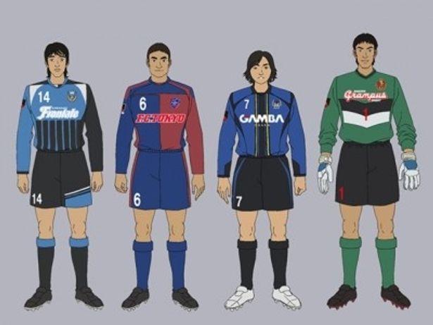 【写真】ユニホームまでそっくり!左から、川崎フロンターレ、FC東京、ガンバ大阪、名古屋グランパス