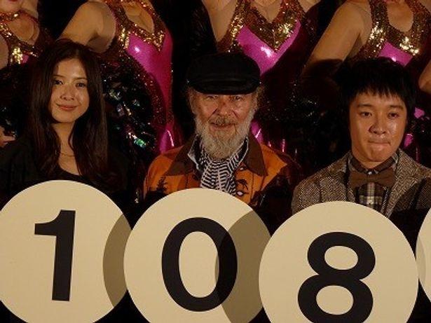 『ロボジー』が史上最高齢試写会を開催