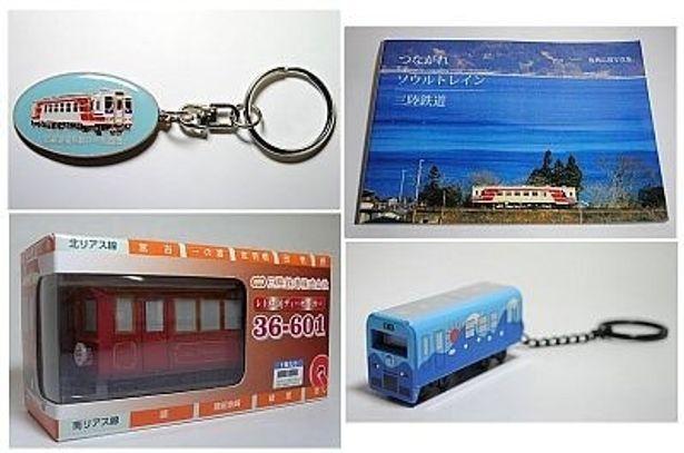 「京王れーるランド」で販売されている三陸鉄道復興支援グッズ