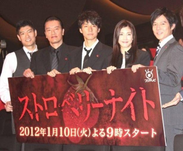 新ドラマ「ストロベリーナイト」は'12年1月10日(火)夜9時からフジテレビ系で放送!