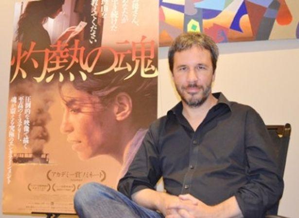 ドゥニ・ヴィルヌーヴ監督が作品に込めた様々な思いを語ってくれた