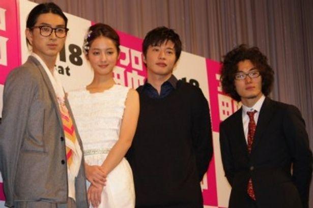 『アフロ田中』の完成披露試写会に登壇した松田翔太たち。右端が松居大悟監督