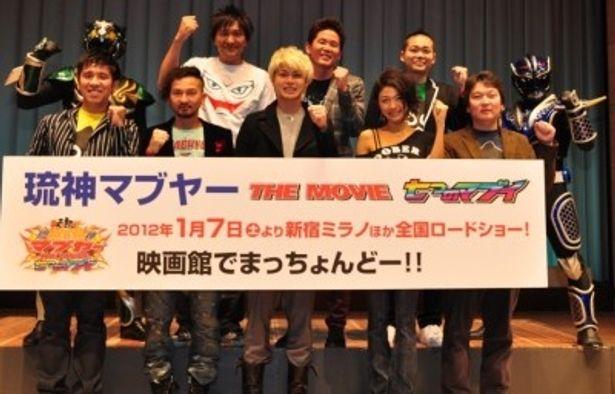 『琉神マブヤー THE MOVIE 七つのマブイ』の東京プレミア試写会に登壇した一同