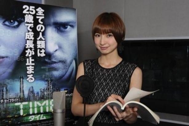『TIME タイム』ヒロイン、シルビアの日本語吹替を務めるAKB48篠田麻里子