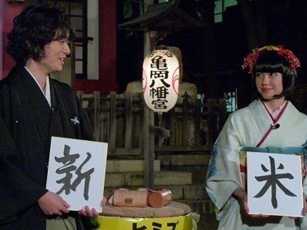 『ヒミズ』の染谷将太と二階堂ふみが映画のヒット祈願。今年の抱負は「新米」?