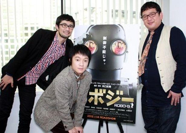 『ロボジー』で家電メーカーの凸凹社員トリオに扮した3人。左から、川島潤哉、濱田岳、川合正悟