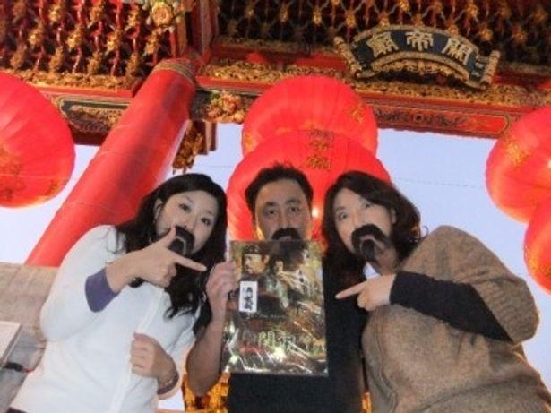 『三国志英傑伝 関羽』宣伝スタッフチームが商売の神として関羽が祀られている横浜中華街・横浜關帝廟へ