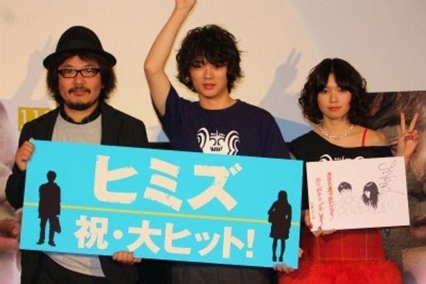 園子温監督作『ヒミズ』の初日舞台挨拶が開催