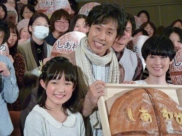 原田知世と大泉洋が夫婦役で共演する『しあわせのパン』の試写会が行われた