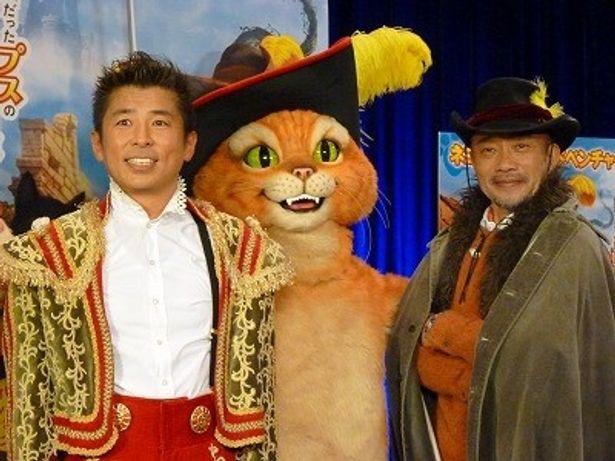 竹中直人と勝俣州和が『長ぐつをはいたネコ』の日本語版でアフレコ収録