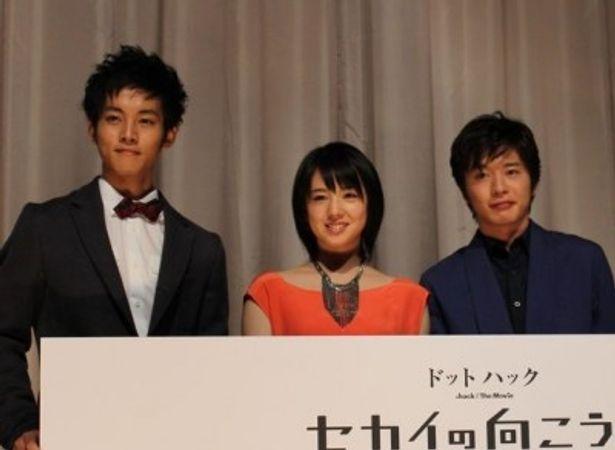 桜庭ななみ、松坂桃李、田中圭が『ドットハック セカイの向こうに』の初日舞台挨拶に登壇