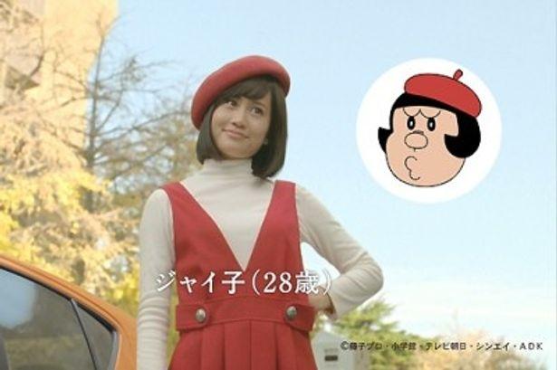 あのジャイ子を前田敦子さんが熱演!ワンピースにベレー帽というフェミニンなファッションが印象的