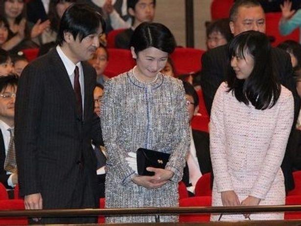 秋篠宮同妃両殿下ならびに佳子内親王殿下が有楽町朝日ホールで映画を御高覧
