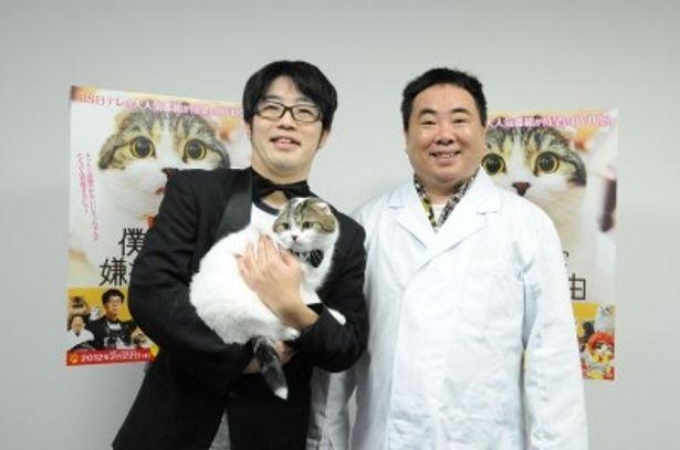 「僕がネコに嫌われる理由」に出演する鈴木拓と塚地武雅(写真左から)