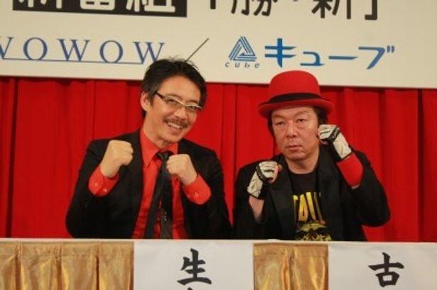 いずれは劇場も開設!? 新劇団を旗揚げした(?)生瀬勝久、古田新太(写真左から)