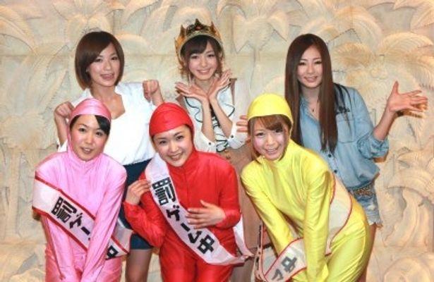 「第2回セクシー女優総選挙発表会」に参加したメンバーたち