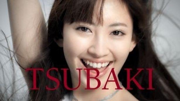 小嶋陽菜さんら美女4人がTSUBAKI新CMに出演