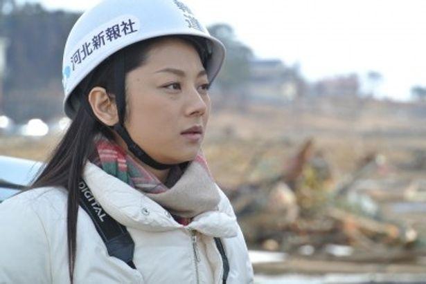 ドラマに出演する小池栄子