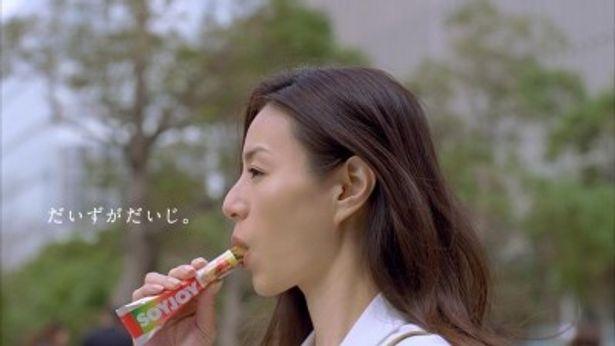 SOYJOYの新CMのオンエアがスタートする井川遥さん