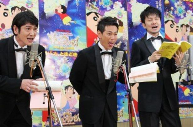 イクメン役を熱演するココリコの遠藤章造と田中直樹、土田晃之
