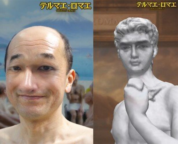 それぞれのアプリで同一人物を撮影したところ、このような結果に!(※1)