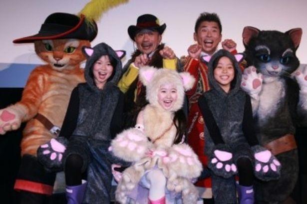 『長ぐつをはいたネコ』初日舞台ダンスイベントに登壇した、竹中直人、勝俣州和、本田望結ら