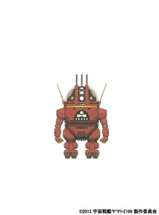 ロボットのアナライザーが岬の相手役に