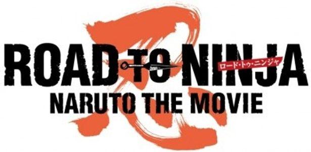 【写真】劇場版シリーズ初となるオリジナルストーリーを展開する『ROAD TO NINJA NARUTO THE MOVIE』
