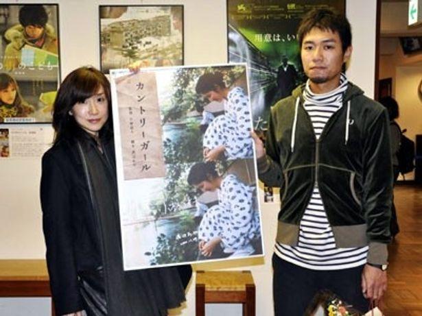 脚本家の渡辺あや(左)と、彼女がほれ込んだ新しい才能・小林達夫監督(右)のコラボ