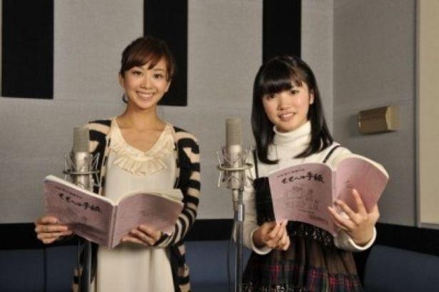 ももの声を演じた美山加恋(右)と、その母を演じた優香