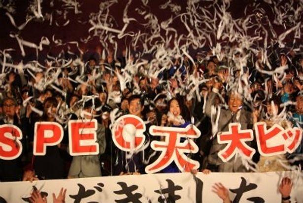 最後にキャノン砲が打たれ、大盛況の中、舞台挨拶は幕を閉じた