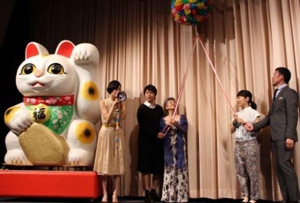 【写真】巨大招き猫に見守られ、市川(左)の掛け声と共にくす球を割る田中圭(中央左)、草村礼子(中央)、山田真歩(中央右)、光石研(右)