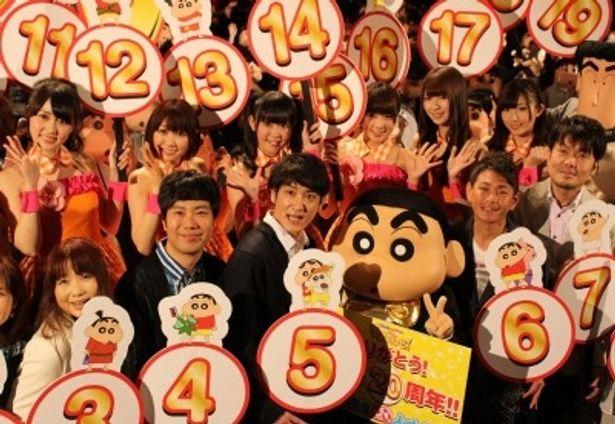 総勢20名で20周年をお祝い!