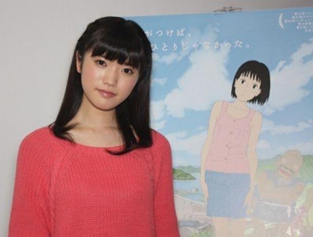 名子役として注目された美山も今や15歳!
