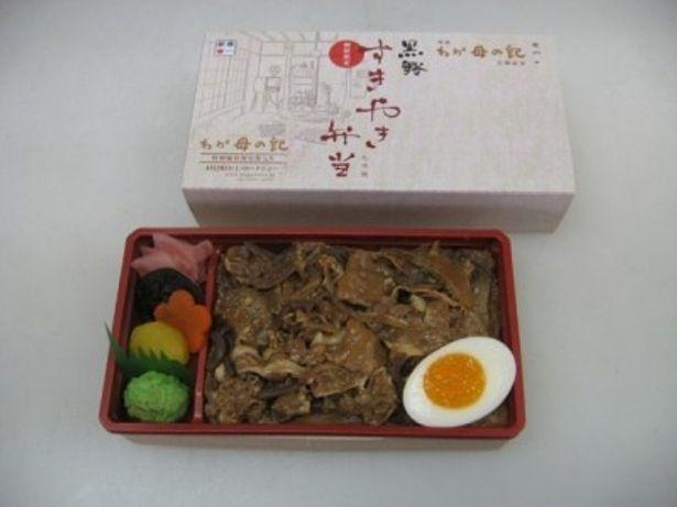 黒豚すき焼きで仕上げた、九州版「黒豚すき焼き弁当」