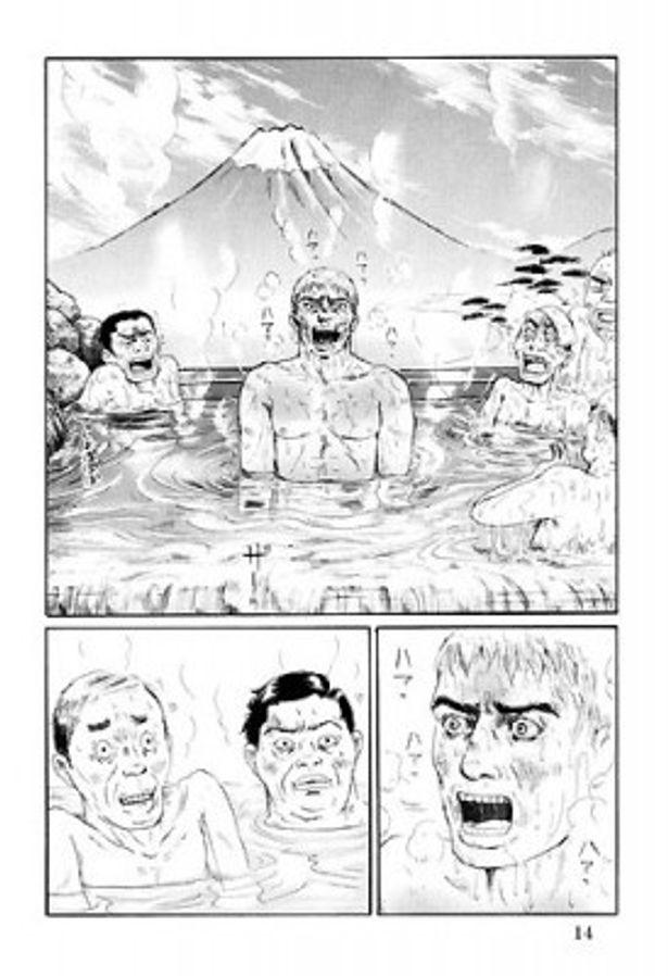 ルシウスが現代日本にタイムスリップしてきた場面。実写ではどう再現されるのか楽しみ!