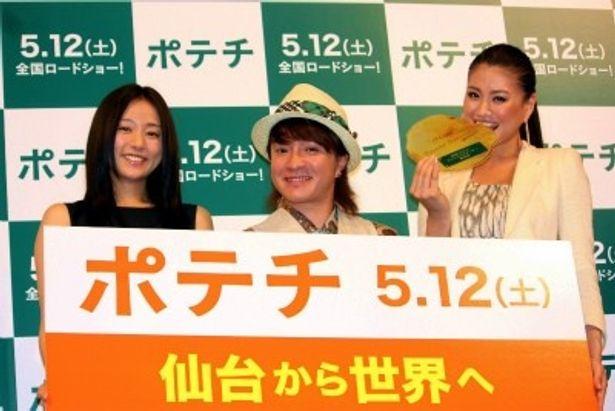 『ポテチ』の特別試写会で、濱田岳、木村文乃、 2012 ミス・ユニバース・ジャパンの原綾子が登壇