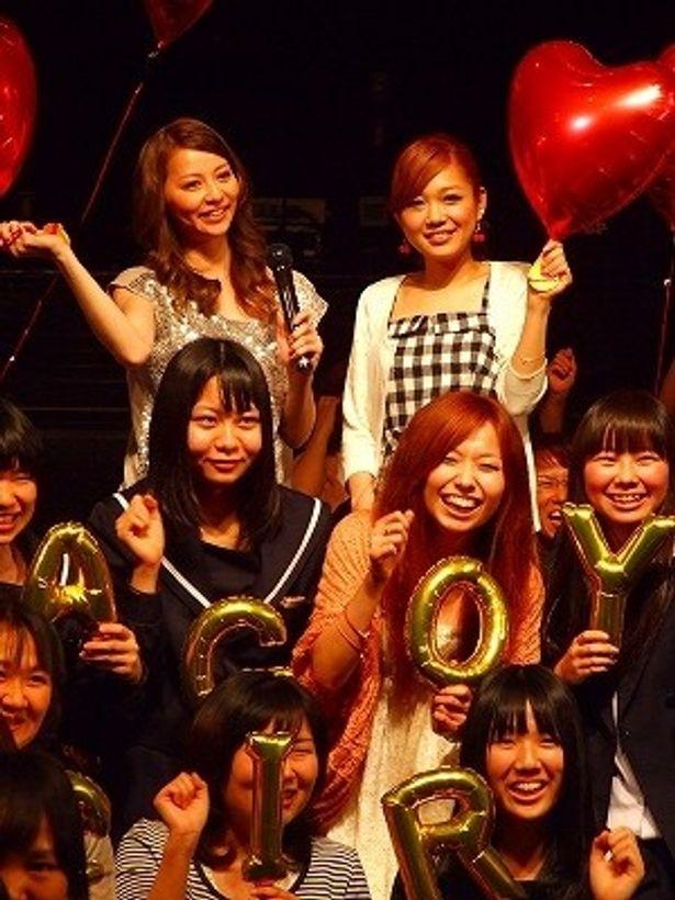 『ガール』女性限定試写会で凱旋PRをした東海出身の香里奈と西野カナ