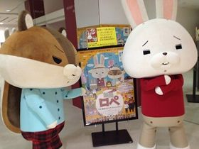 AKB48篠田麻里子も参加! ウサギとリスが主役の超脱力系アニメが長編映画化