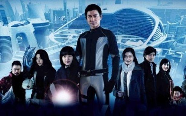 アジア映画界の大スター、アンディ・ラウがサイボーグ超人を熱演する『未来警察 Future X-cops』