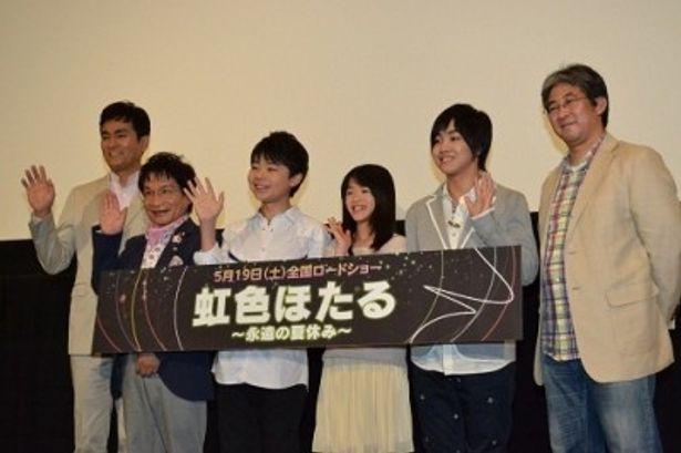 監督や声優陣と共に応援隊の尾木ママ&石原良純が舞台挨拶に登壇