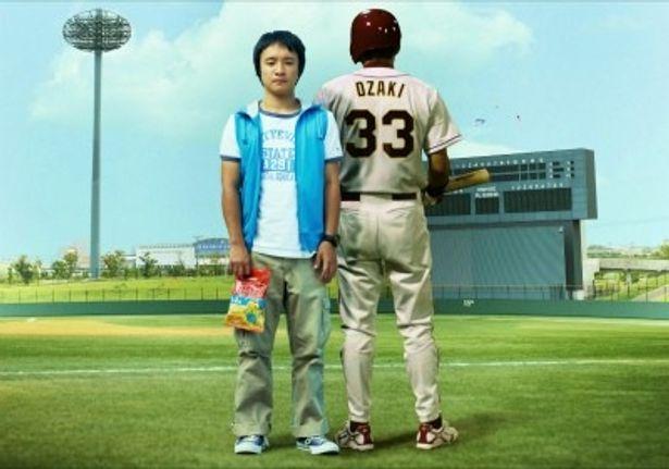 彼がプロ野球選手・尾崎の自宅に空き巣に入ったことで、ふたりの出生を巡る物語が交錯していく