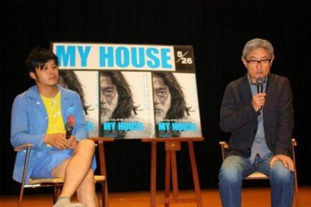 『MY HOUSE』のティーチインで登壇した堤幸彦監督と原作者の坂口恭平