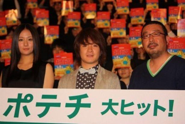 『ポテチ』の初日舞台挨拶で、濱田岳、木村文乃、中村義洋監督が登壇