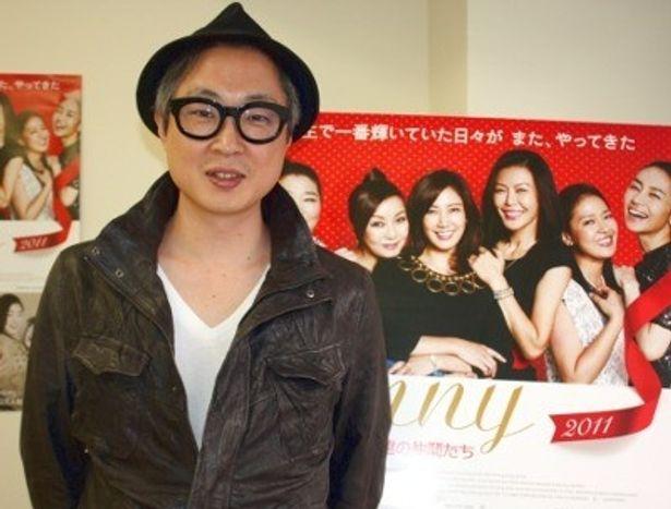 『サニー 永遠の仲間たち』のカン・ヒョンチョル監督にインタビュー